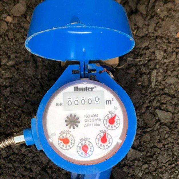 "Електронен водомер HC-100-FLOW - 1"""